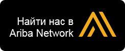 Просмотреть профиль Office Partners Group на Ariba Discovery