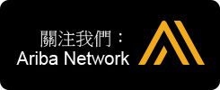 在 Ariba Discovery 上檢視 Lun-Yuan Enterprise (OPT Electricians Tools) 介紹
